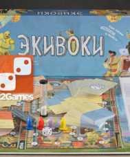 Экивоки. 2 издание