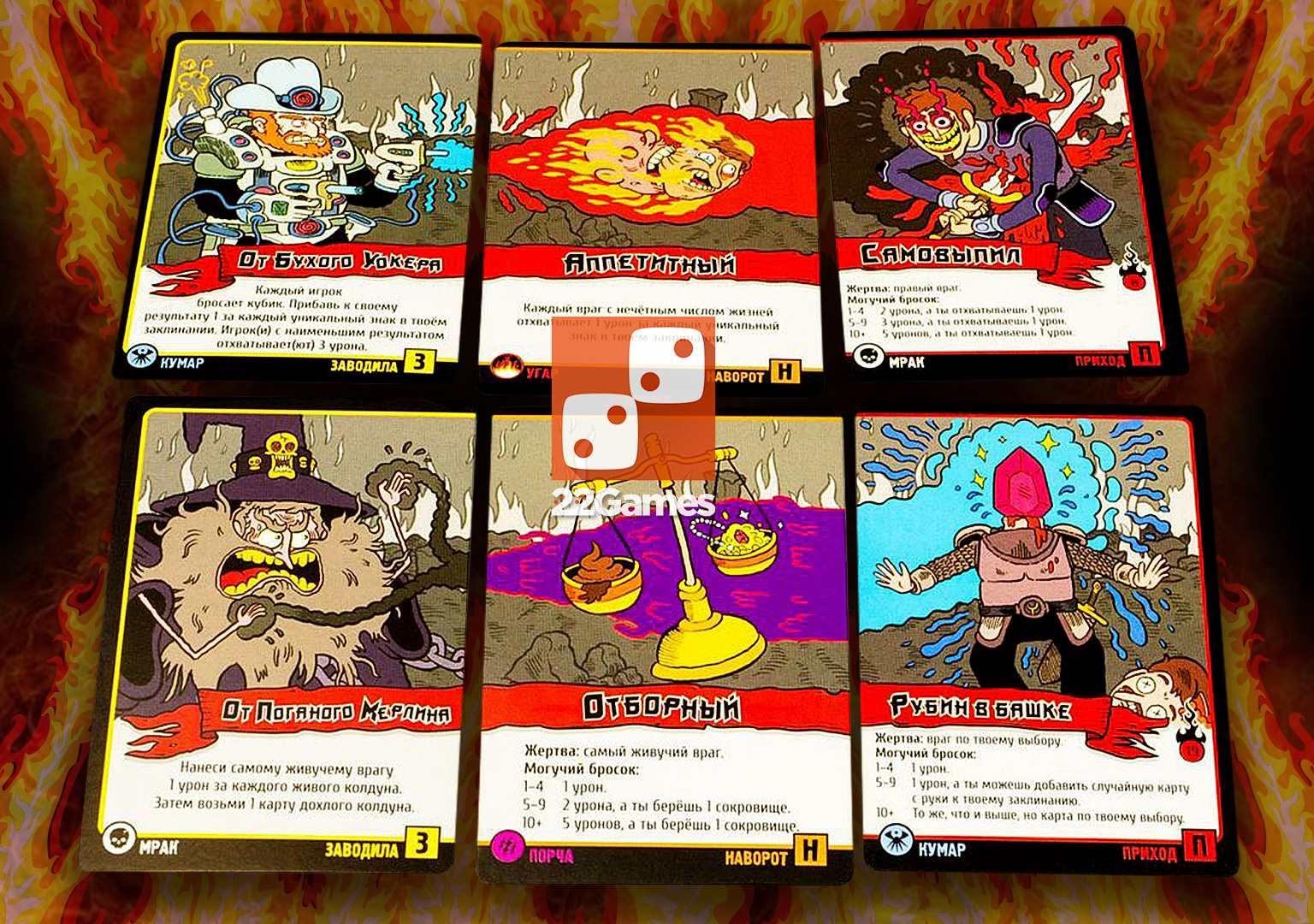 боевые бесплатно играть карты