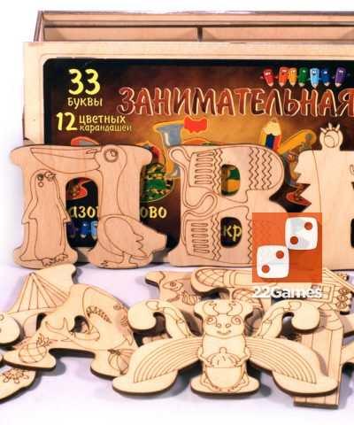 Занимательная деревянная азбука-раскраска
