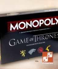 Монополия Игра Престолов Monopoly Game of Thrones
