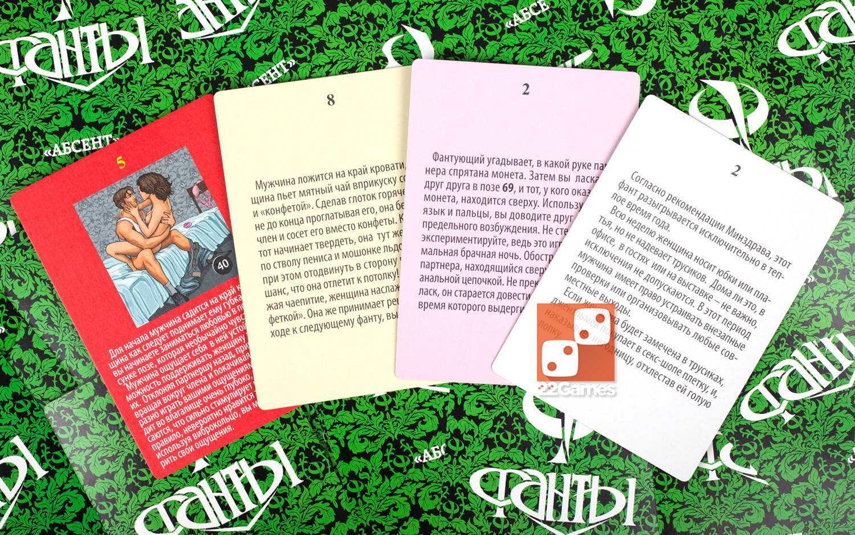 В пати игры кровати скачать для карточки Игра Пати
