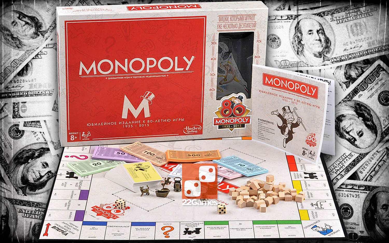 Монополия 80 лет. Юбилейный выпуск Monopoly 80th Anniversary Edition