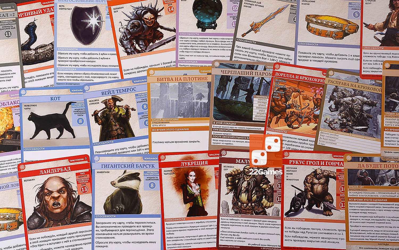 Pathfinder. Возвращение рунных властителей. Расправа на Крюковой горе (доп. №3)