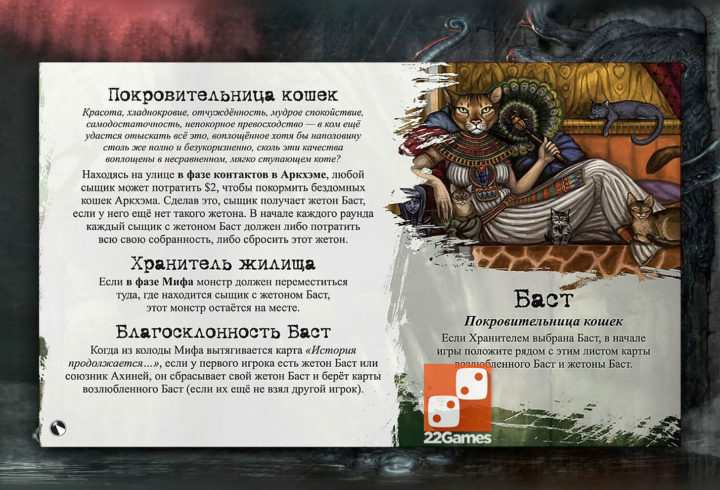 Ужас Аркхэма. Ужас Кингспорта. Arkham Horror: Kingsport Horror Expansion