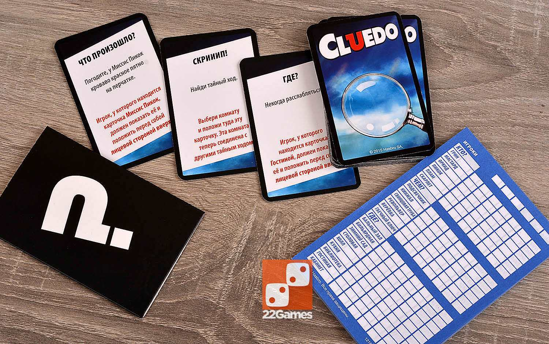Клуэдо издание 2018 Cluedo 2018 Clue 2018