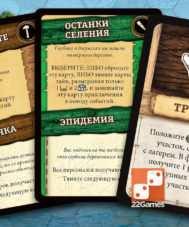 Робинзон Крузо Приключения на таинственном острове вторая редакция