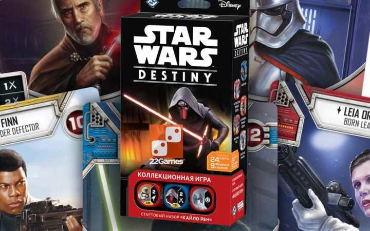 Star Wars: Destiny. Стартовый набор «Кайло Рен»