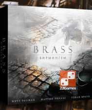 Брасс Бирмингем Brass Birmingham