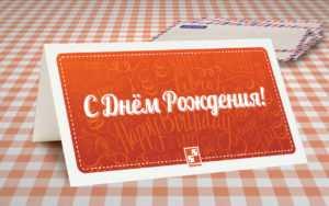 GIFT CERTIFICATE DĀVANU KARTE ПОДАРОЧНАЯ КАРТА KINKEKAART DOVANŲ KUPONAS GESCHENKGUTSCHEIN PRESENTKORT LAHJAKORTTI