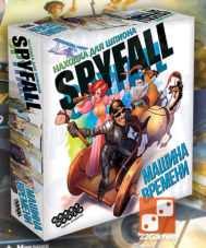 Находка для шпиона. Машина времени Spyfall Time Travel