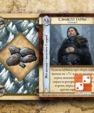 Catan Игра Престолов Catan Game of Thrones