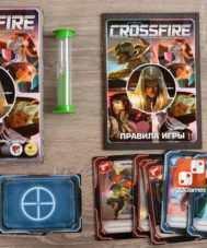 Перекрестный огонь. Crossfire