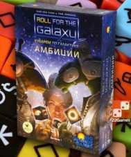 Кубарем по галактике: Амбиции. Roll for the Galaxy Ambition