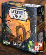 Древний ужас. Мир грез. Eldritch Horror. The Dreamlands