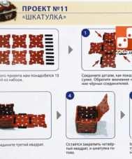 Конструктор Знаток Klikko Чудо-квадраты