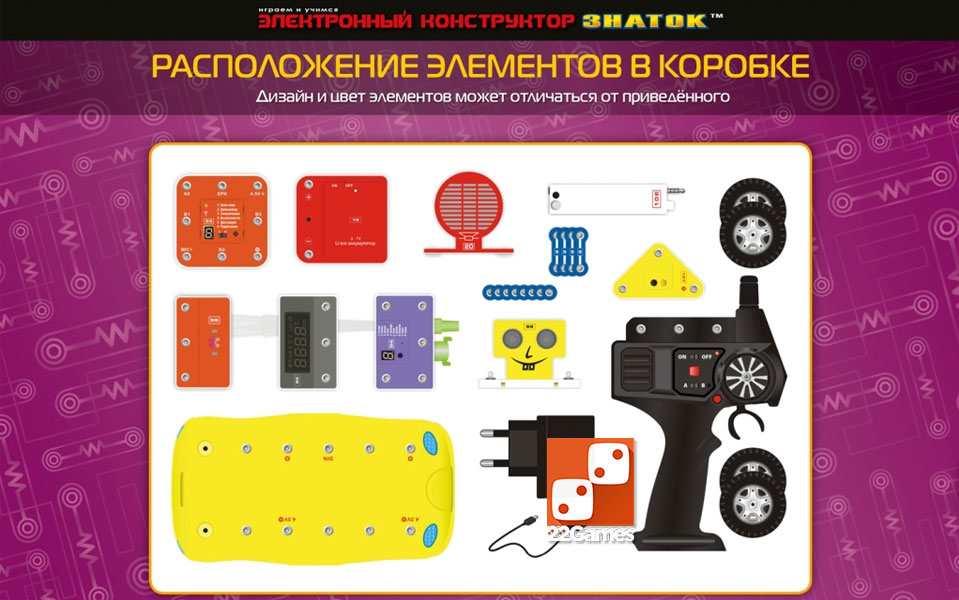 Электронный конструктор Знаток. Умная машина