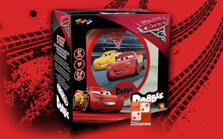 Доббль Тачки (Dobble cars)