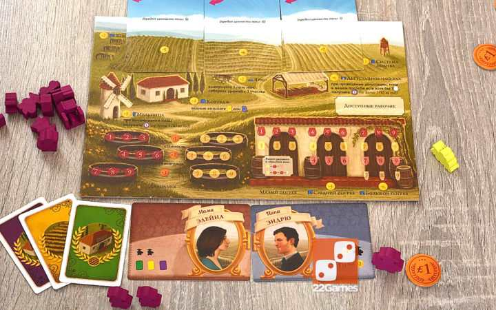 Виноделие. Viticulture