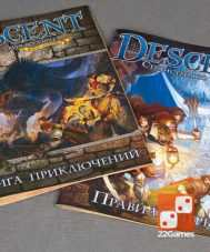 Descent: Странствия во тьме. Descent Journeys in the Dark