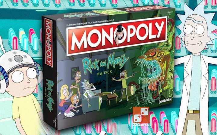 Монополия Рик и Морти