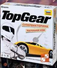 TopGear. Супервикторина