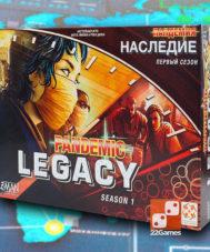 Пандемия: Наследие. 1 сезон
