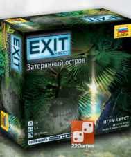 Exit-Квест. Затерянный Остров