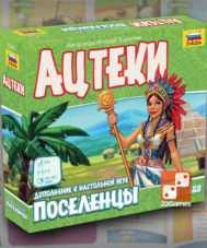 Поселенцы Ацтеки