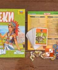Поселенцы Ацтеки (доп)