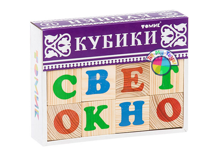 Кубики «Русский алфавит»
