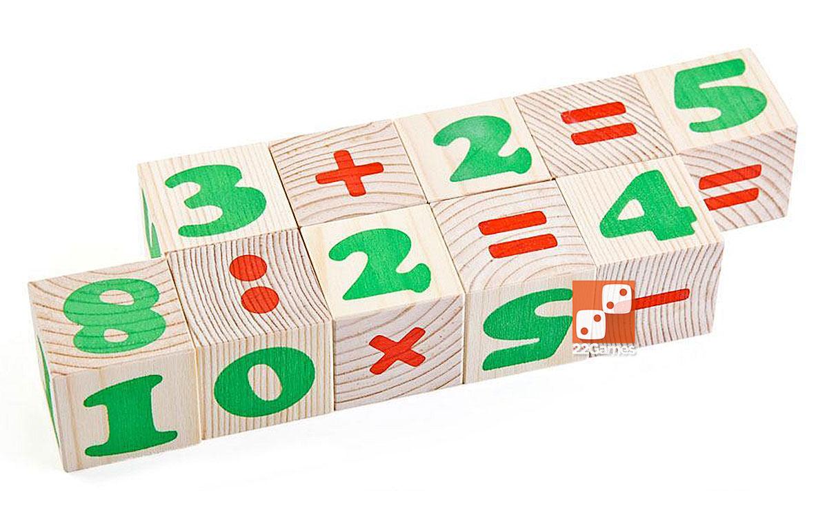 Кубики «Цифры»