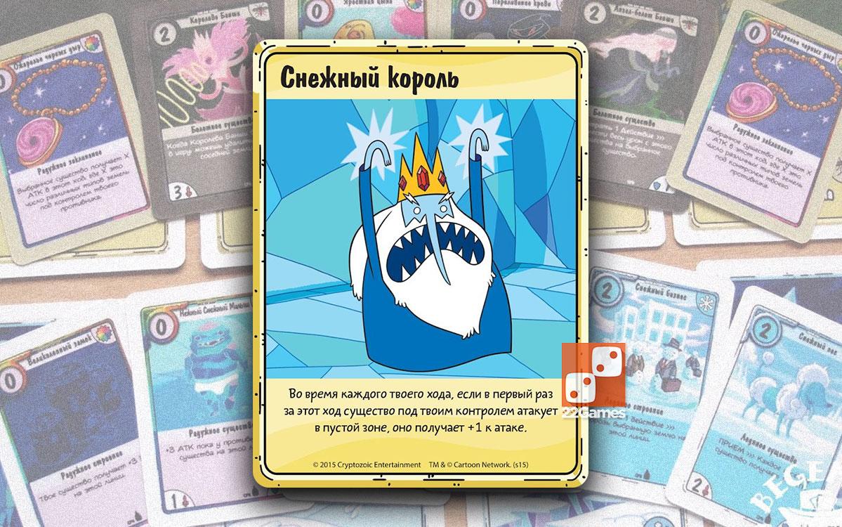 Карточные игры 1000 играть