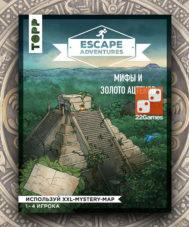 Escape Adventures: мифы и золото ацтеков