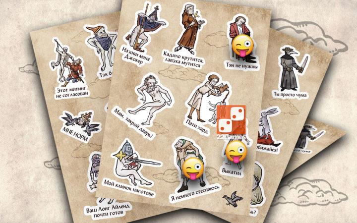 Страдающее Средневековье. Полный омерзительно-благословенный набор