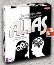 Алиас (Скажи иначе) Дамы против Джентльменов