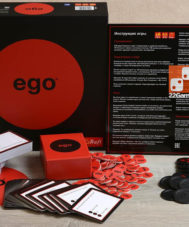 Ego (Эго)