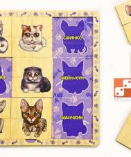Двухслойный пазл «Забавные котики»