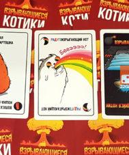 Взрывающиеся Котики + дополнение