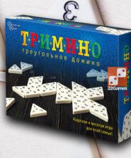 Тримино