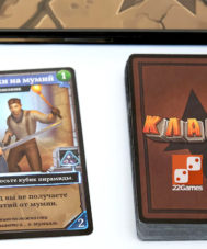 Кланк! Проклятие мумии