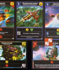 Звёздные империи: Колониальные войны