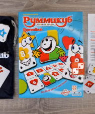 Руммикуб: Хорошее начало