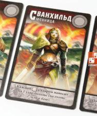 Чемпионы Мидгарда
