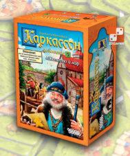 Каркассон 5: Аббатство и мэр