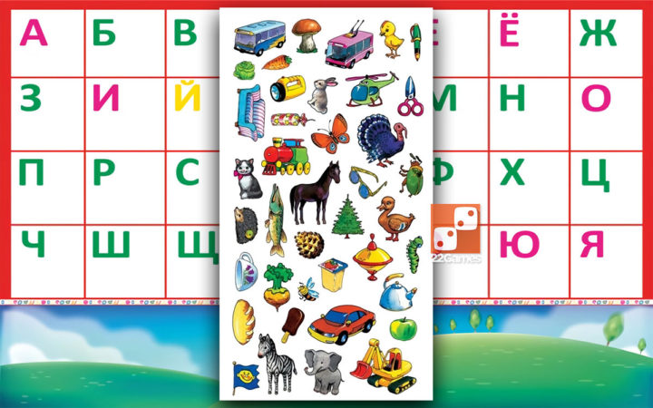 Игра с волшебными наклейками «Волшебная азбука»