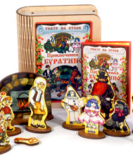 Театр на столе: Приключения Буратино