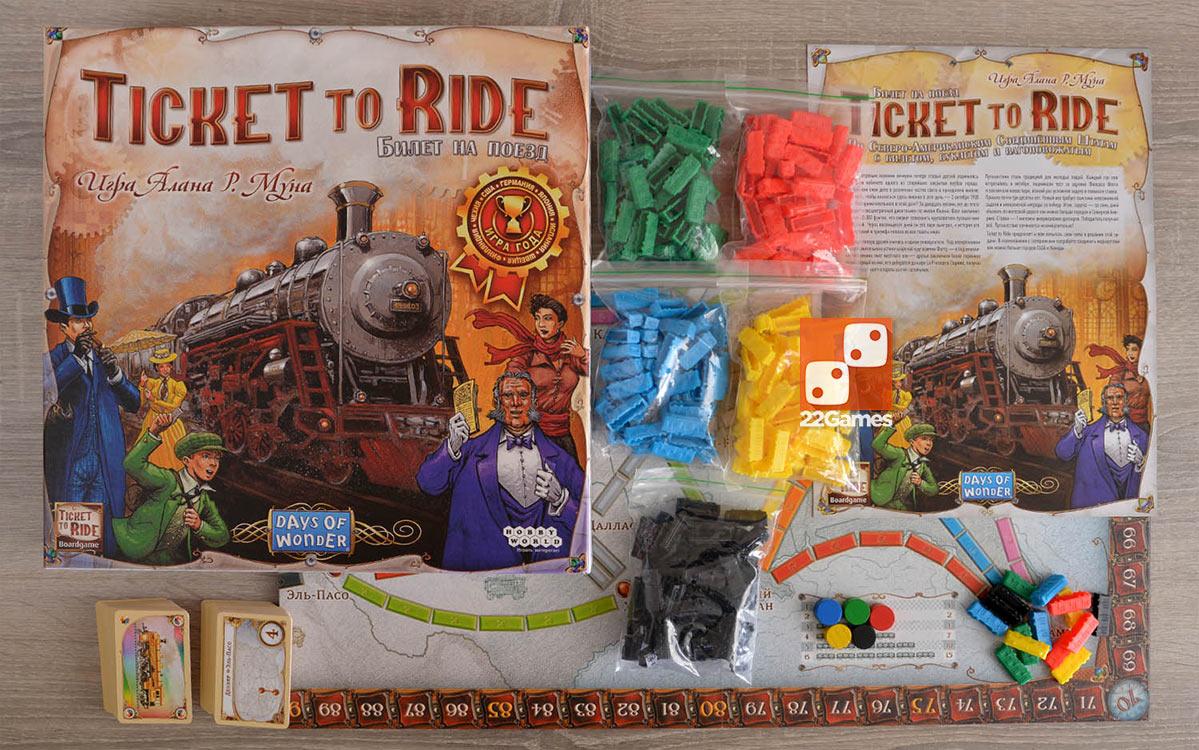 Ticket to Ride (Северная Америка)