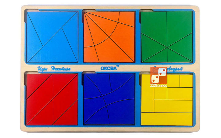 Сложи квадрат, 3 уровень сложности
