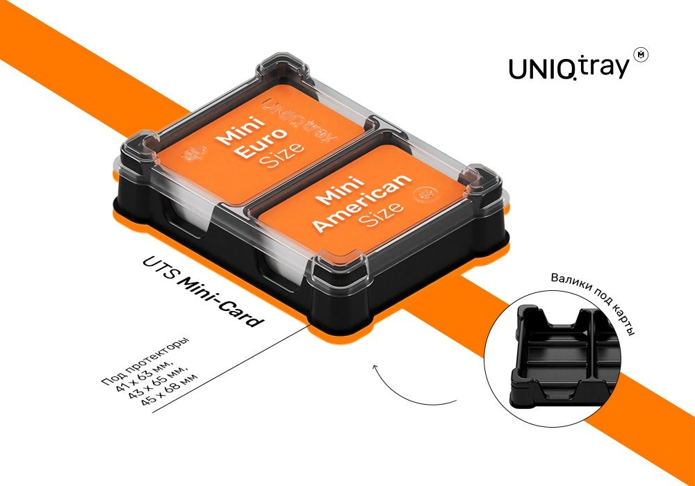 UTS Mini-Card