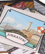 КвестМастер: Побег из Алькатраса